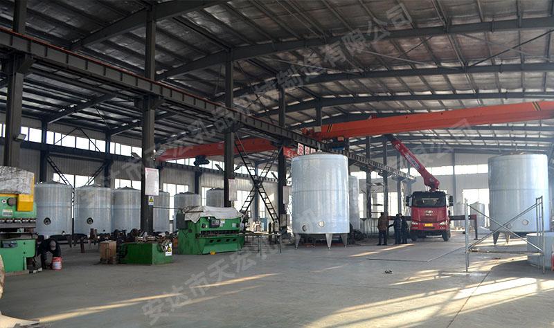 天宏乳品机械生产车间